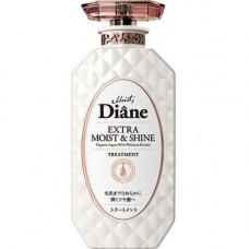 Moist Diane Perfect beauty, 450мл Бальзам маска кератиновая увлажнение