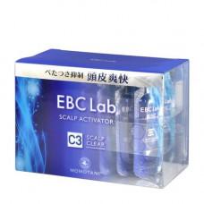 Momotani EBC lab scalp clear scalp activator, 14*2мл Сыворотка активатор для жирной кожи головы