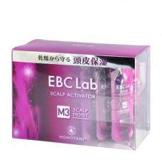 Momotani EBC lab scalp moist scalp activator, 14*2мл Сыворотка активатор для сухой кожи головы