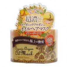 Momotani Organic argan botanical oil mask, 170г Маска для волос с маслом арганы