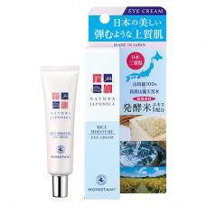 Momotani Nj rice moisture eye cream, 20г Крем для кожи вокруг глаз увлажняющий с экстрактом риса